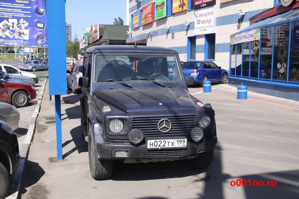н022тх199 кавказ