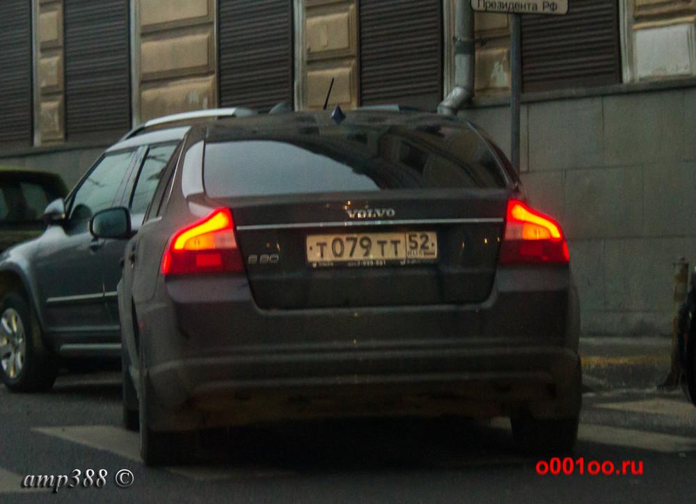 т079тт52
