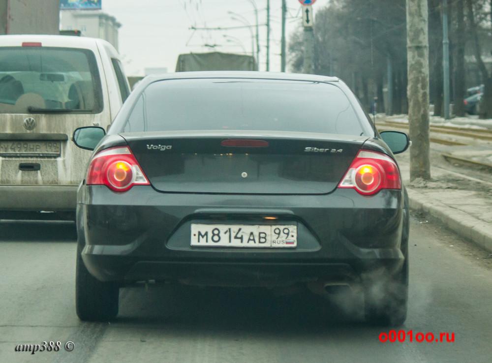 м814ав99