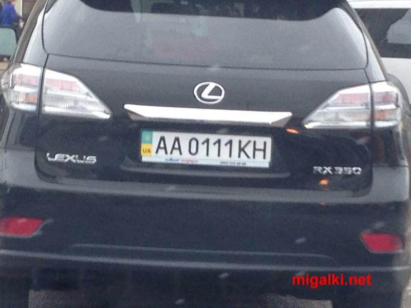 AA0111KH