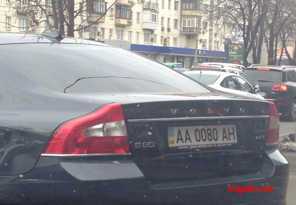 AA0080AH