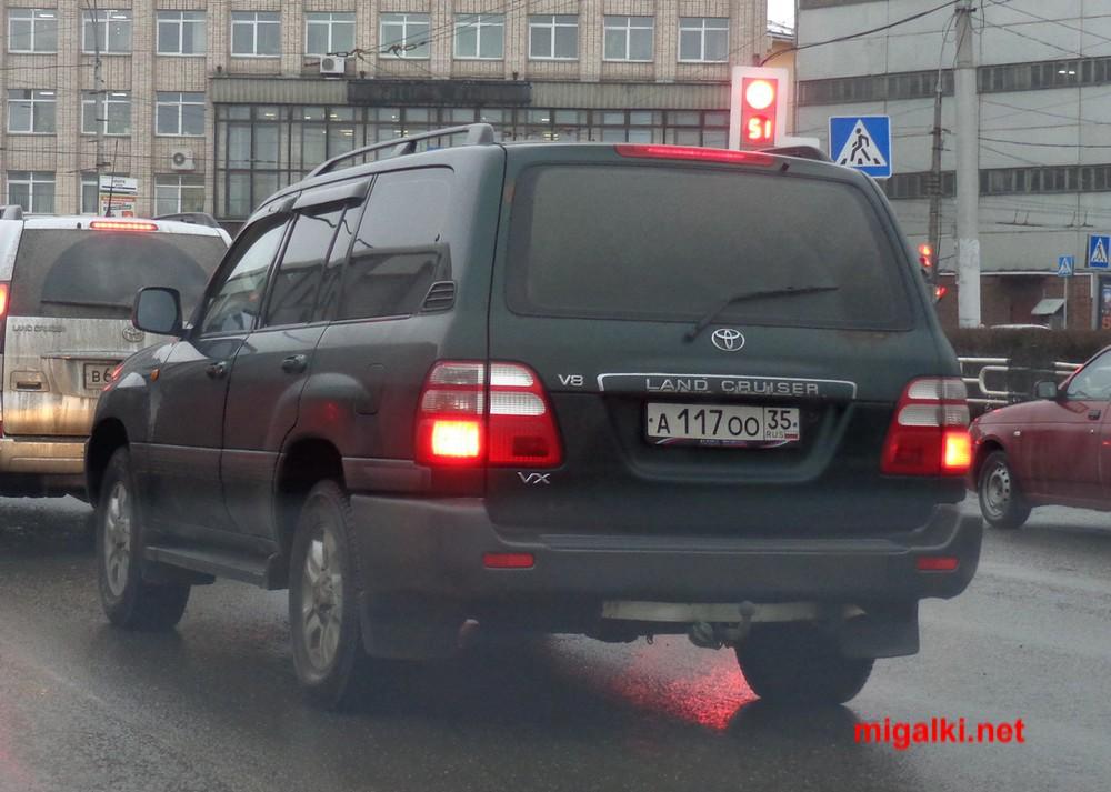 а117оо35