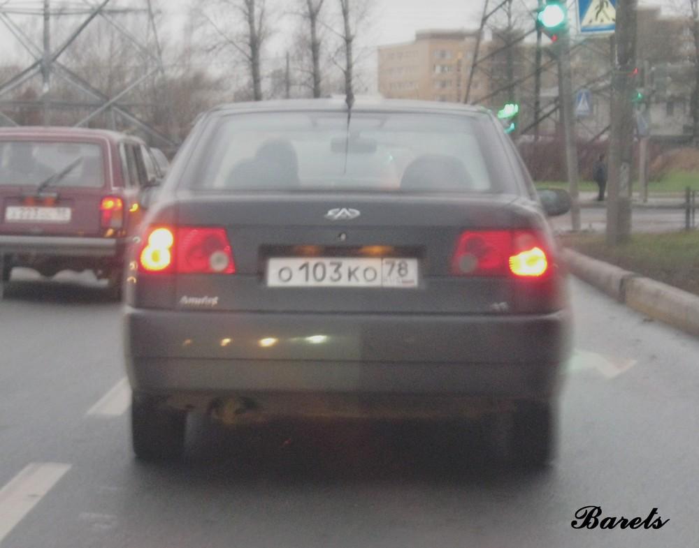 о103ко78