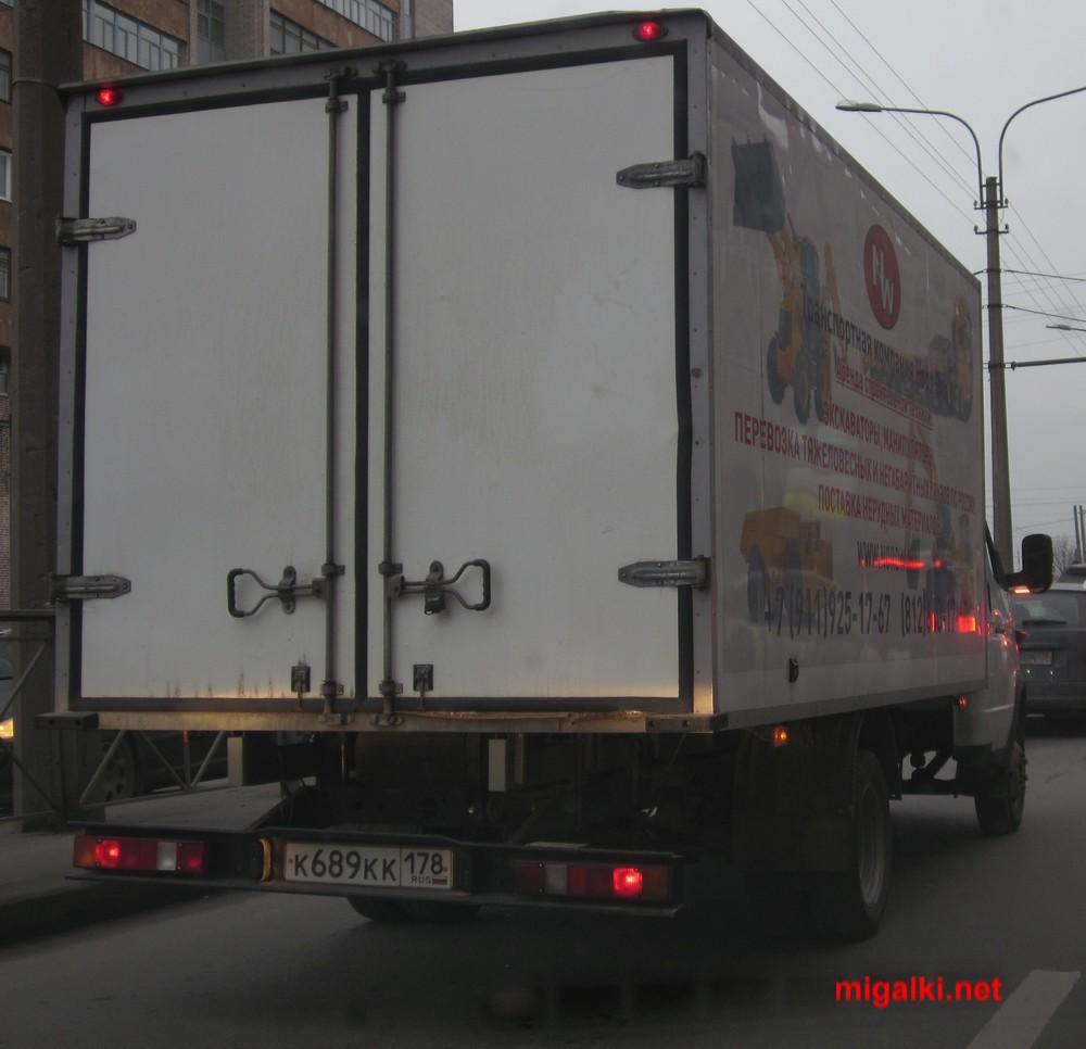 к689кк178