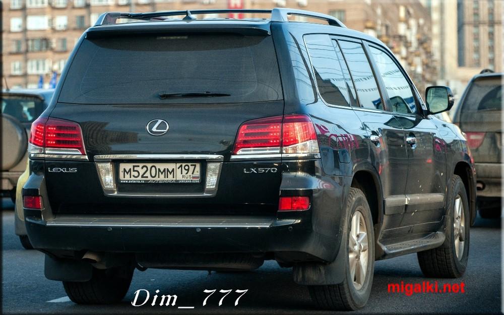 м520мм197