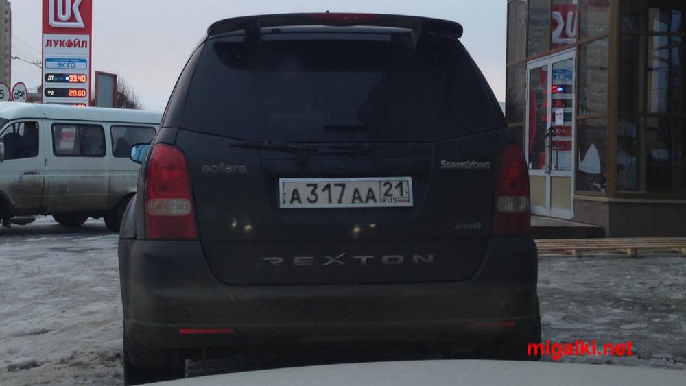 а317аа21