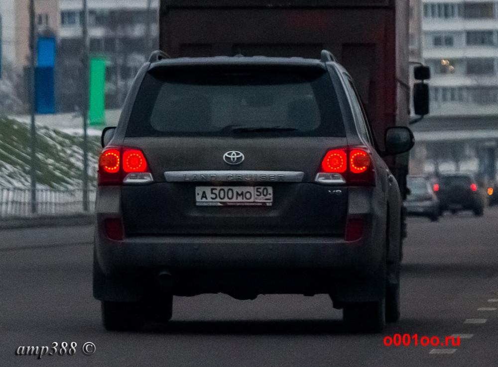 а500мо50