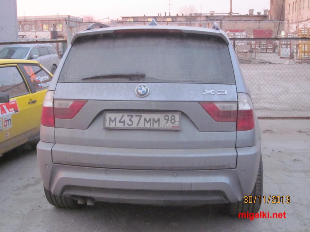м437мм98