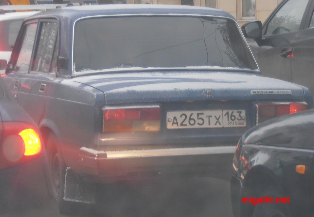 а265тх163