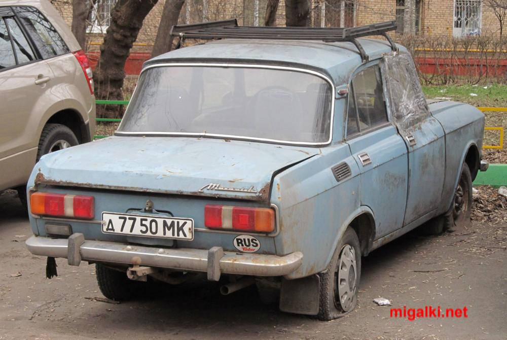 Д7750МК