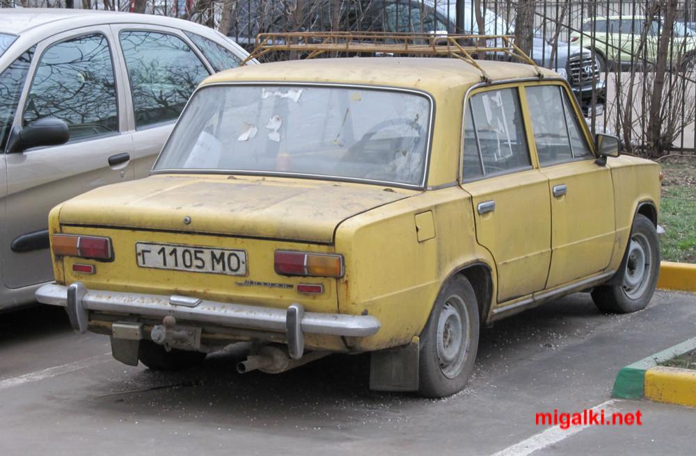 Г1105МО