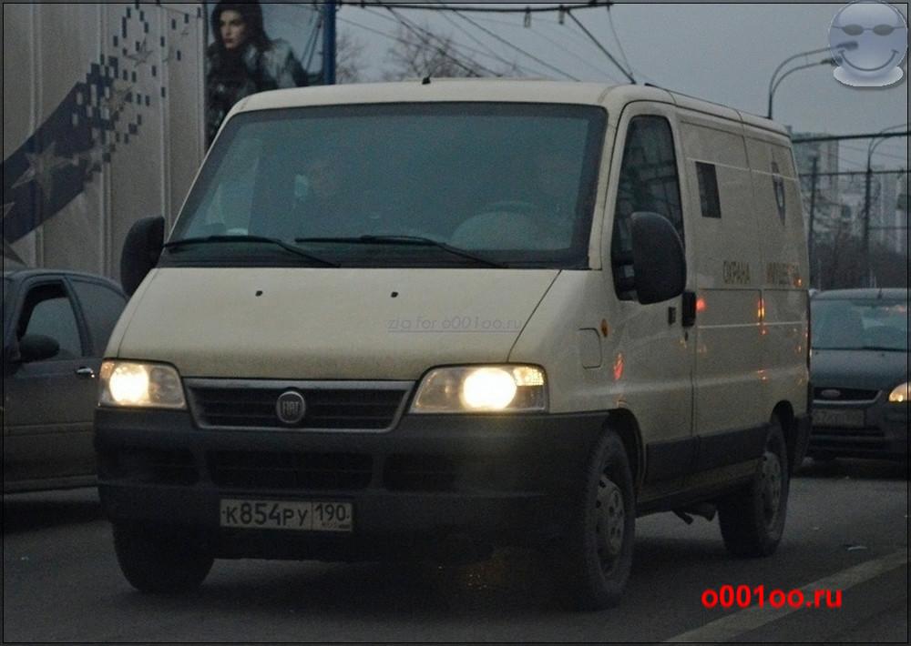 к854ру190