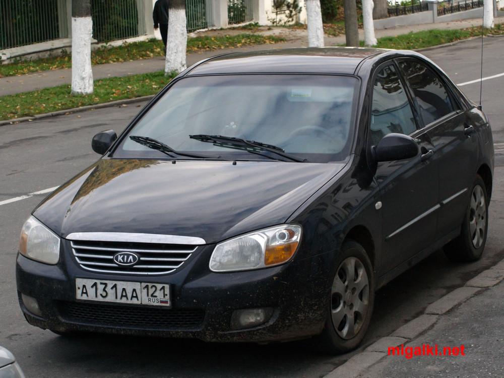 а131аа121