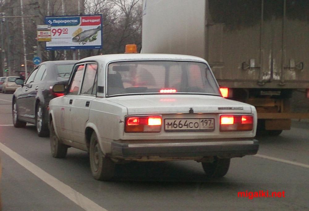 м664со197