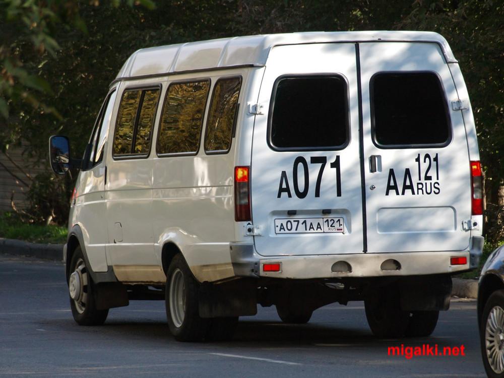 а071аа121
