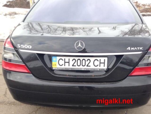 CH2002CH