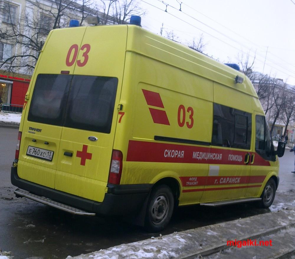 е760хс13