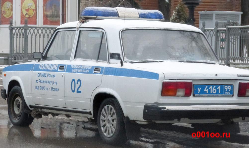 у416199