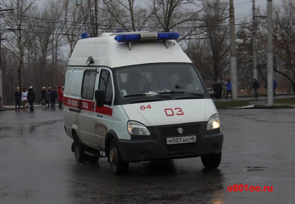 м507ан48