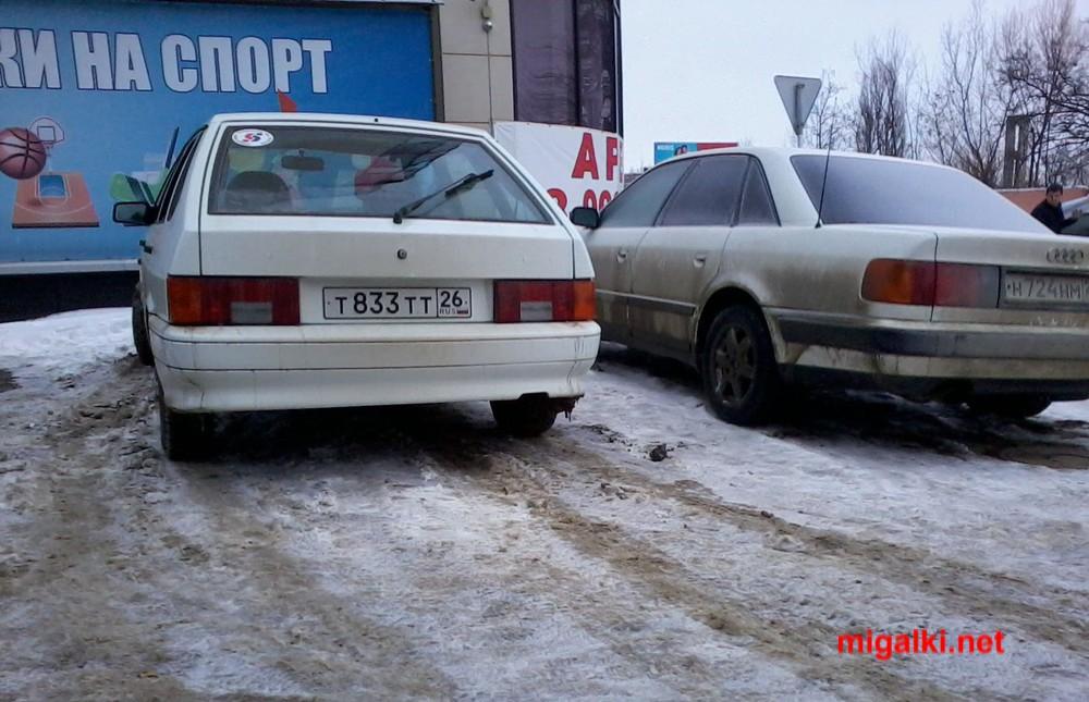 т833тт26