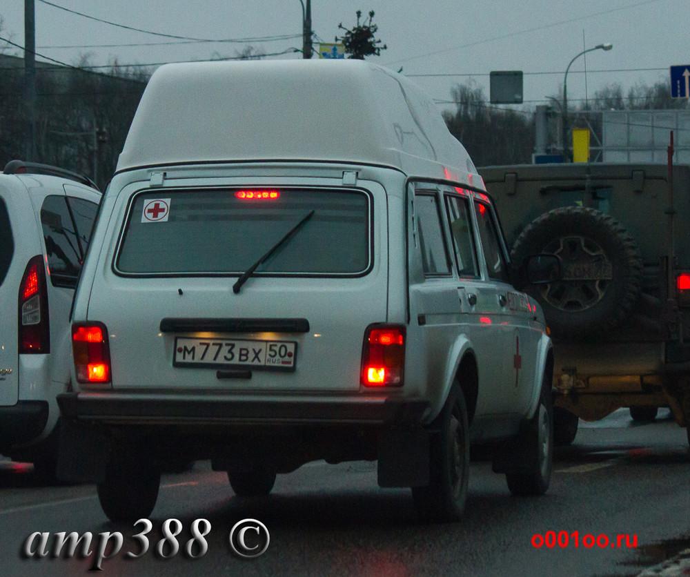 м773вх50