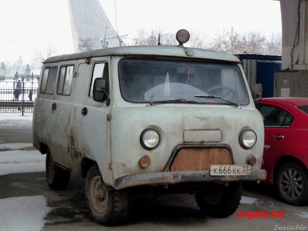 к666кк33