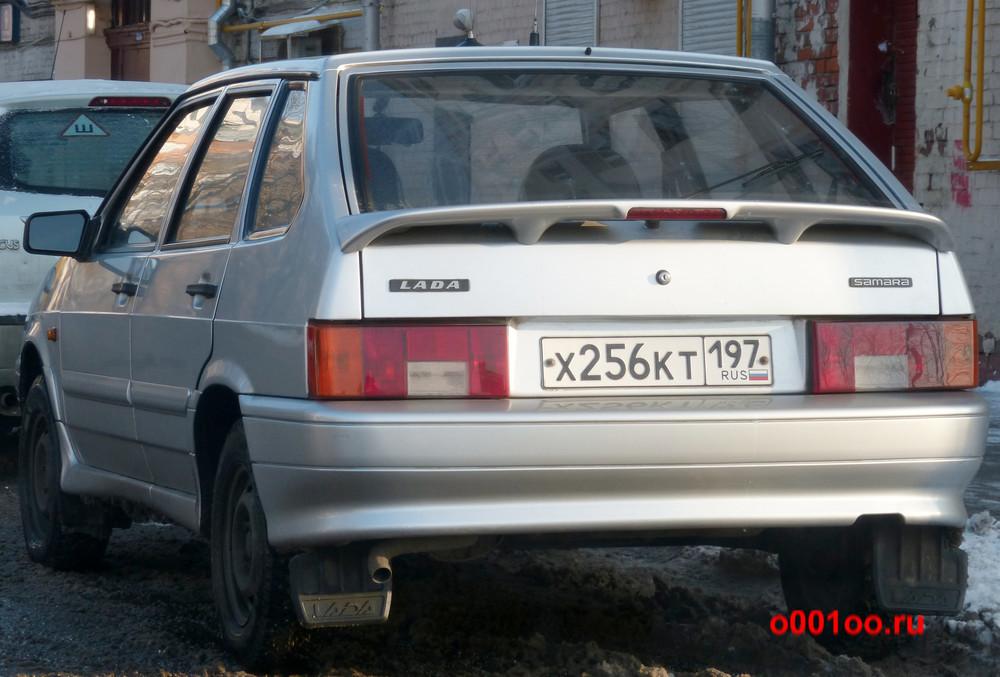 х256кт197