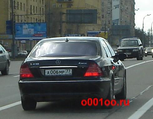 А006МР77