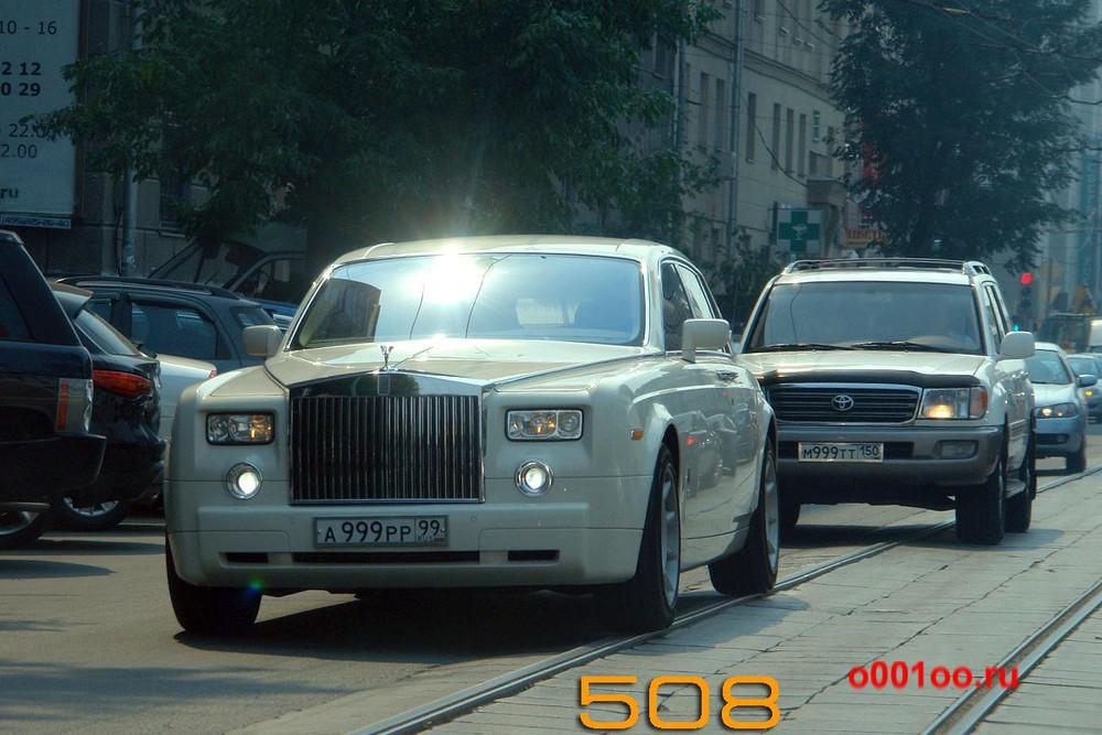 а999рр99 м999тт150