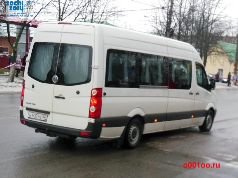 н400ве46