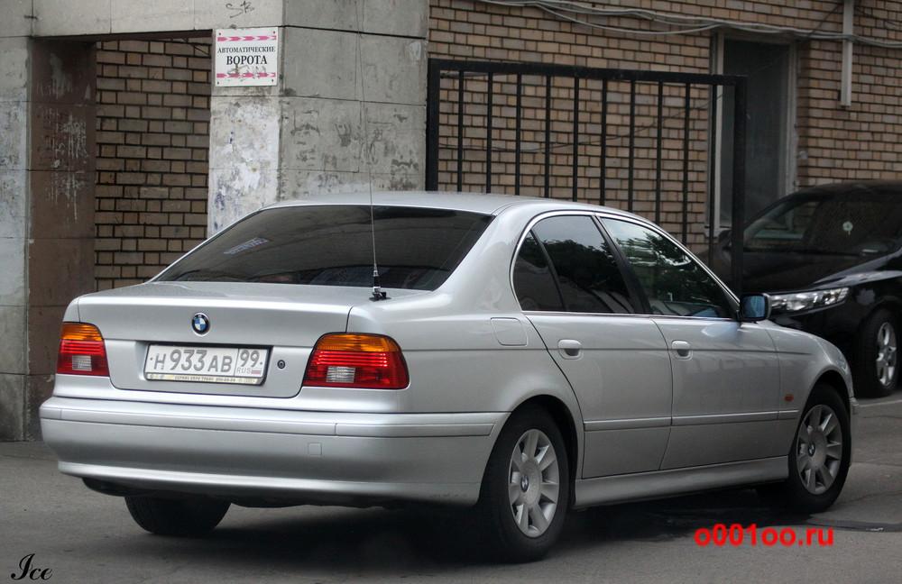 н933ав99