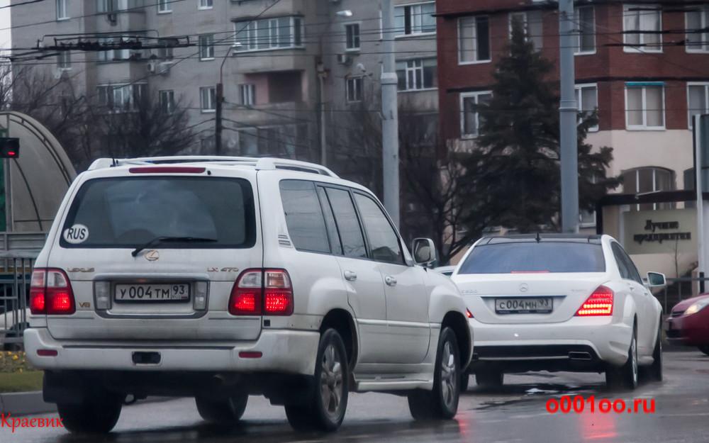 у004тм93