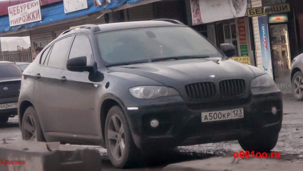 а500кр123