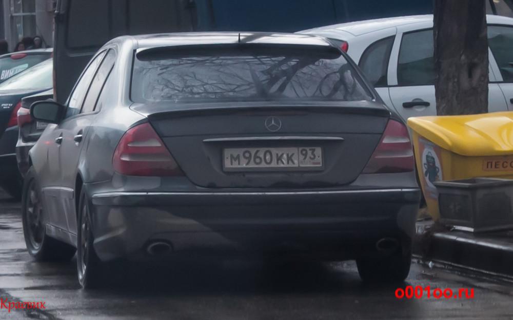 м960кк93