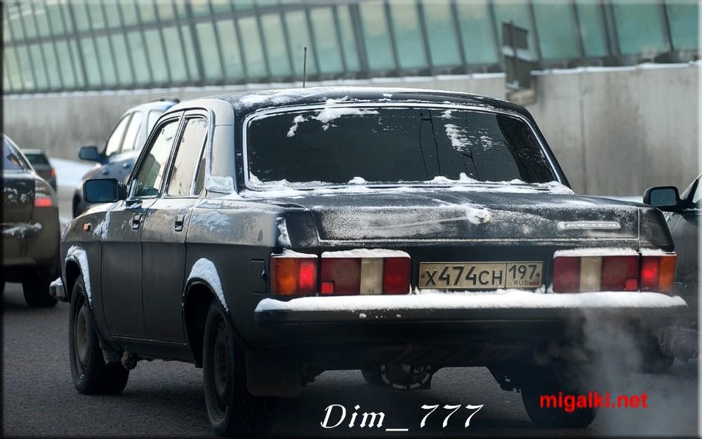 х474сн197