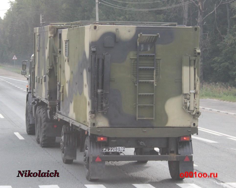 рх220350