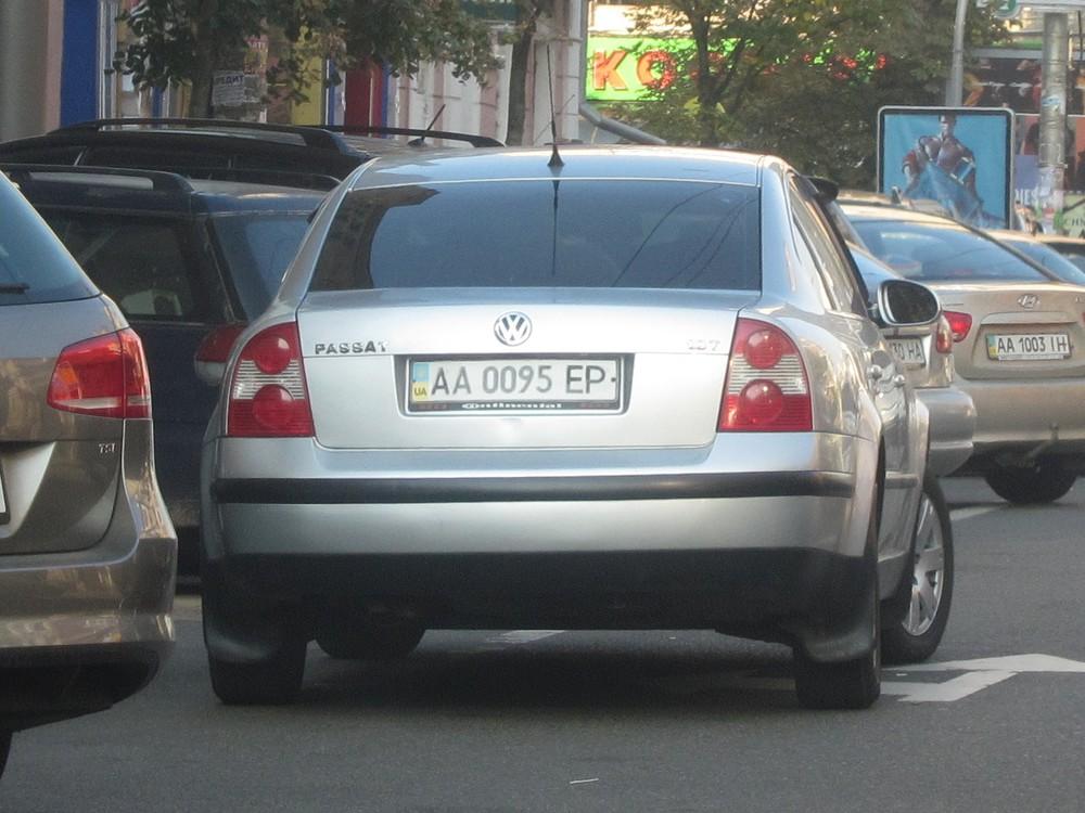 AA0095EP