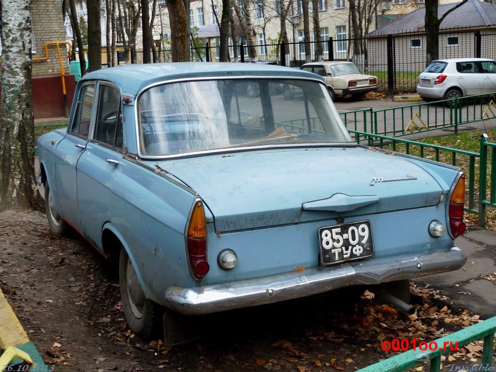 85-09туф