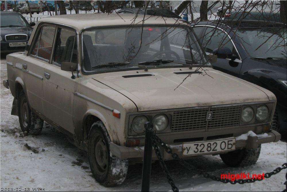 у3282ОБ