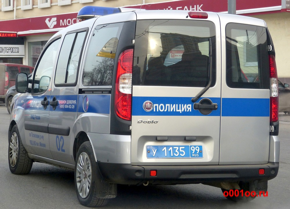 у113599