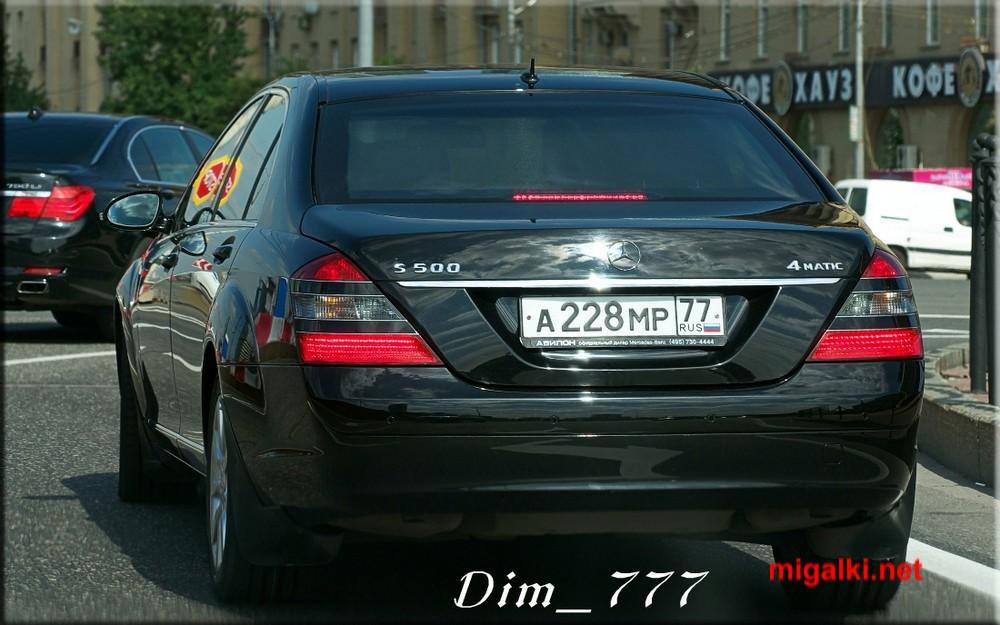 а228мр77