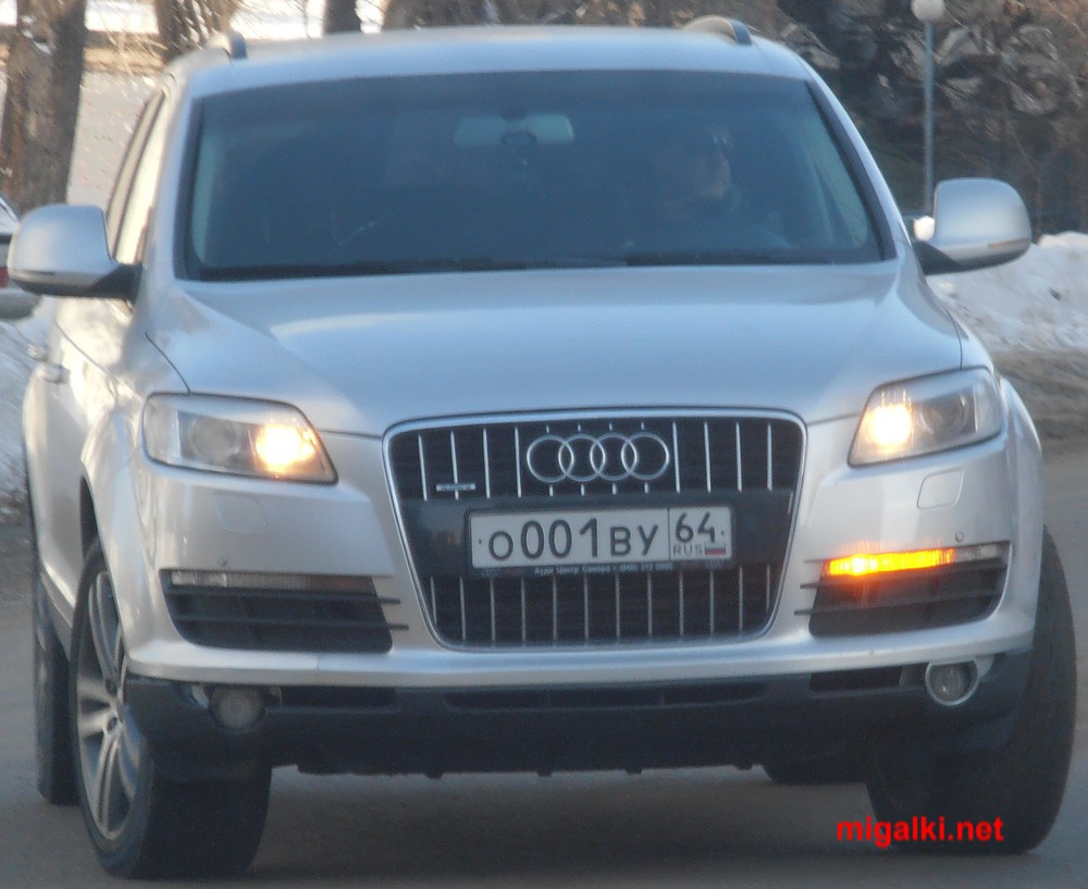 о001ву64