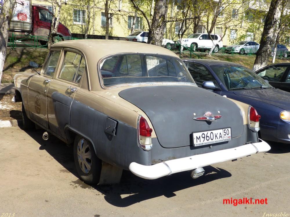 м960ка50