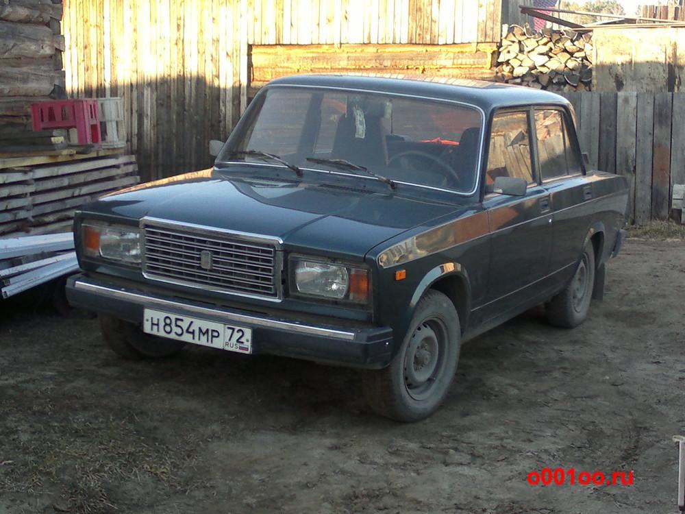 Н854МР72