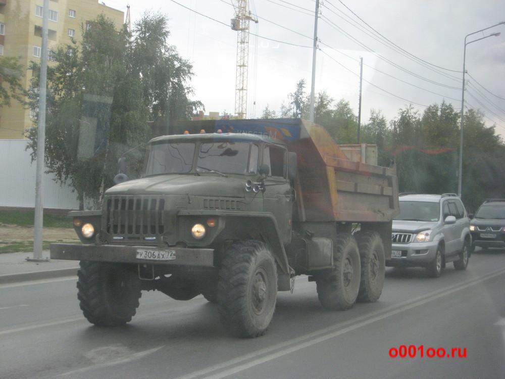 У306АХ72