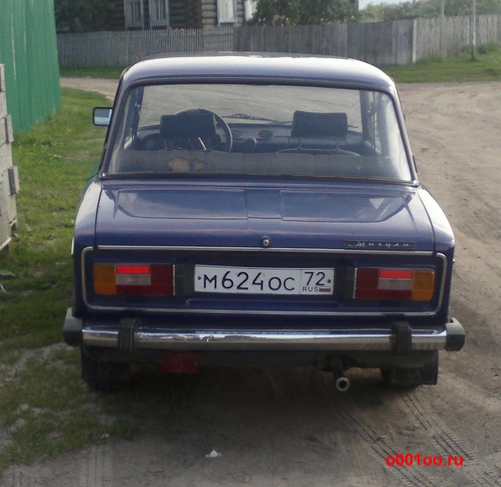 М624ОС72