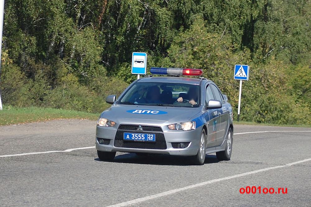 А355522