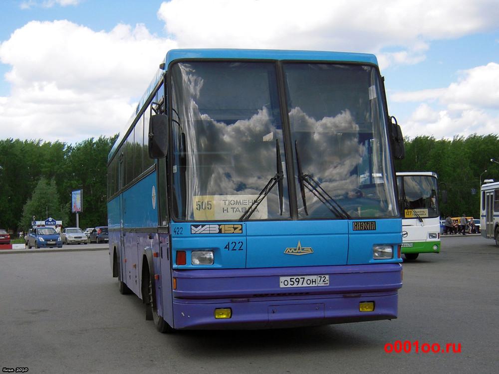 О597ОН72