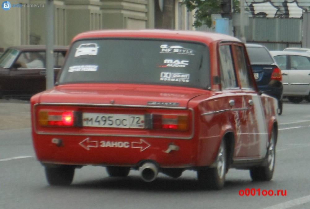 М495ОС72