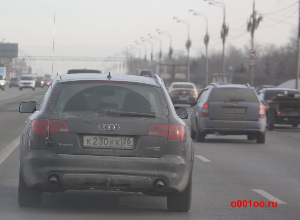 к230кк26
